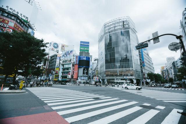 東京,占い